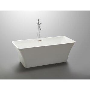 Superior 29 Inch Bathtub | Wayfair