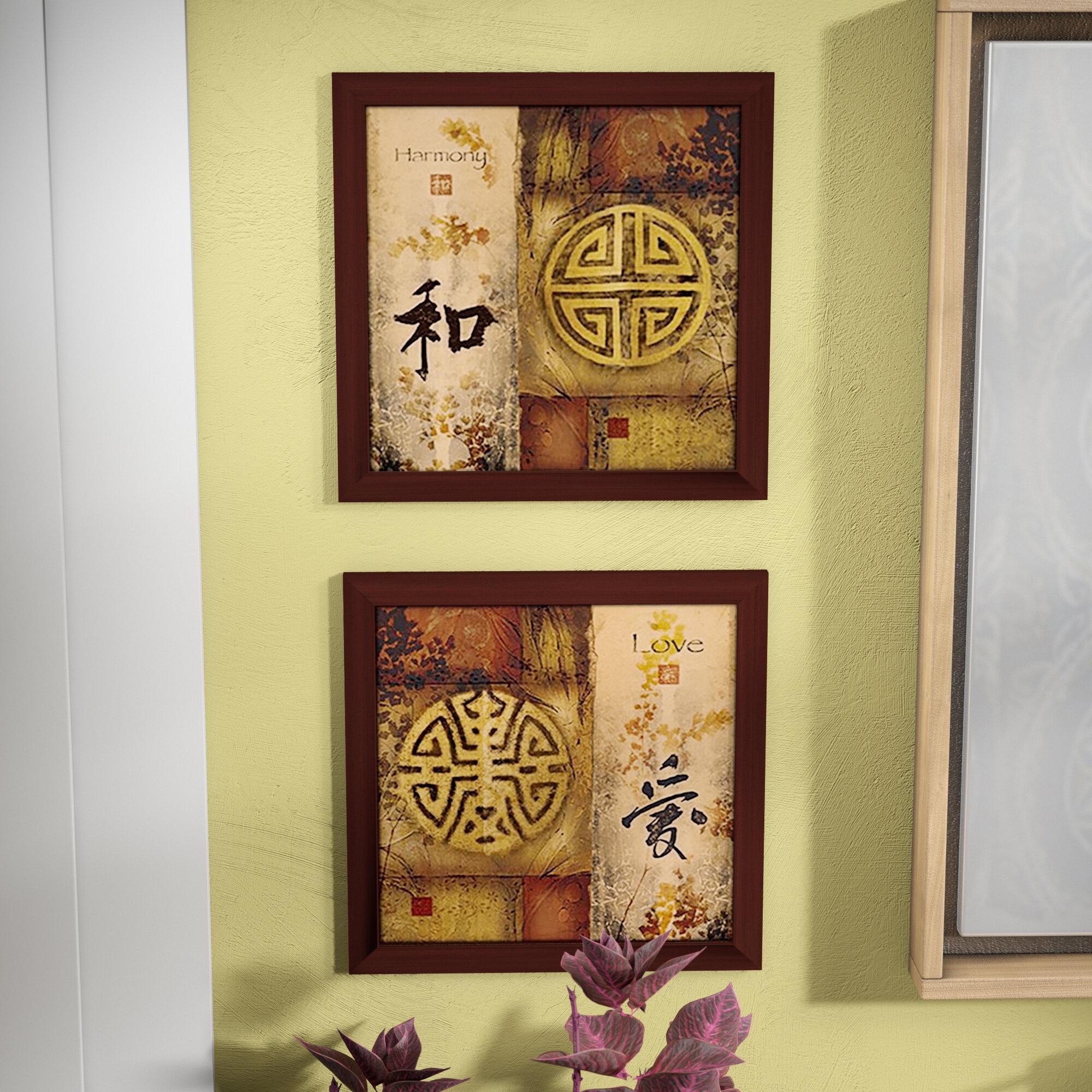 World Menagerie Love\' 2 Piece Framed Graphic Art Print Set Under ...