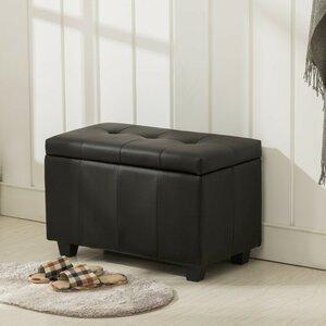 Allenwood Upholstered Storage Bench
