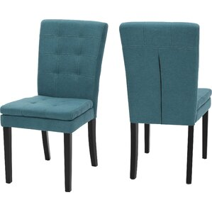 Cribb Fabric Side Chair (Set of 2) by Mercury Row