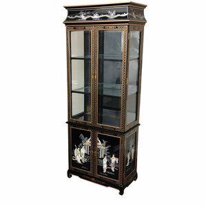China Cabinet by Oriental ..