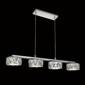 Milan 4-Light LED Kitchen Island Pendant