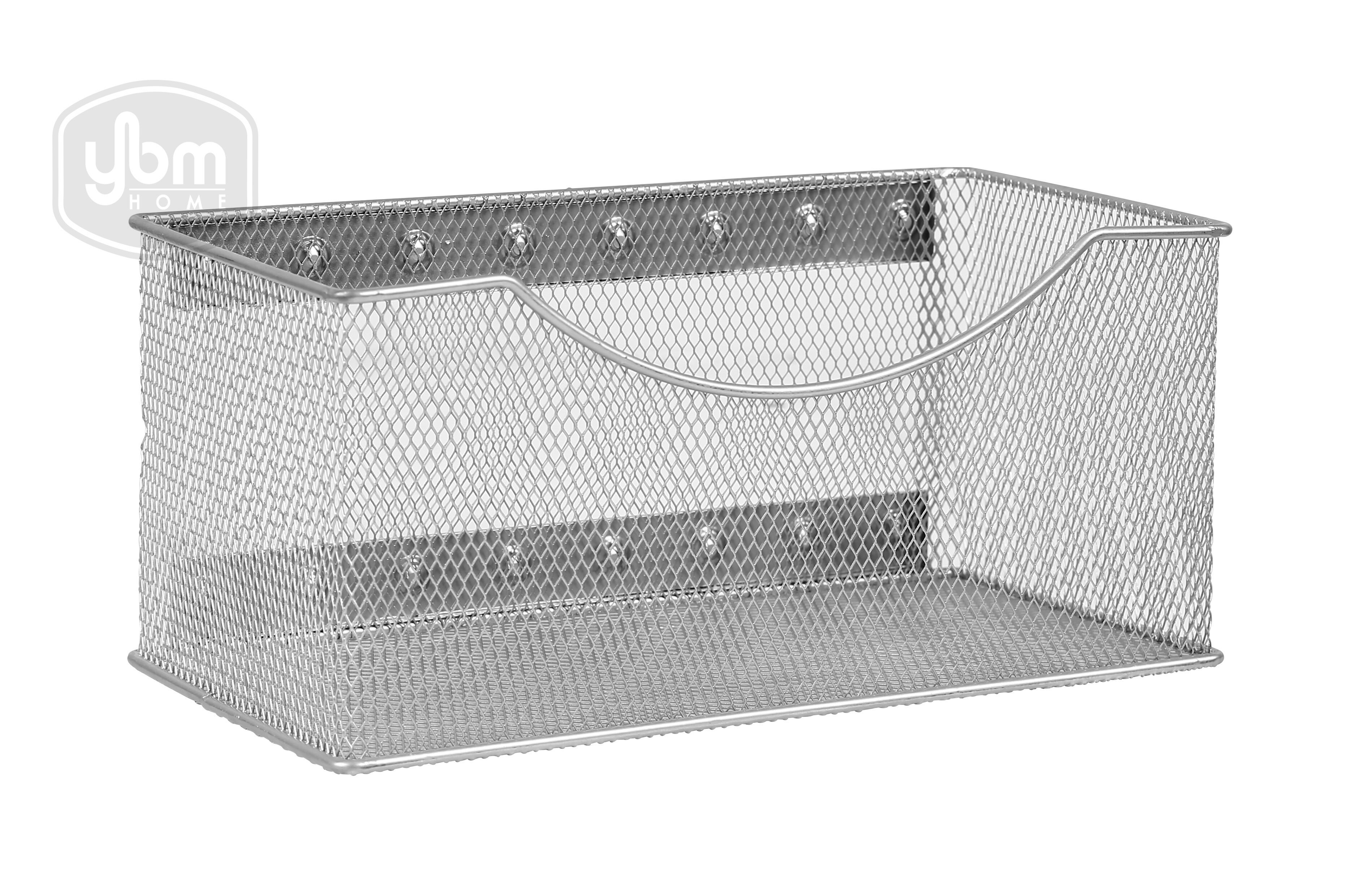 Rebrilliant Mesh Magnetic Wire Basket | Wayfair