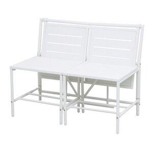 2-Sitzer Gartenbank aus Stahl von Siena Garden