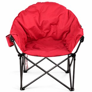 Oversized Folding Moon Chair Wayfair