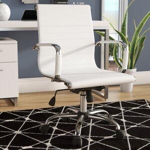 Cream Office Chair Wayfair - Cream desk chair