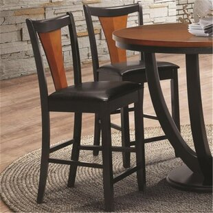 Rhem 41 Bar Stool (Set Of 2) Spacial Price