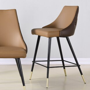 Kavit 26 Bar Stool