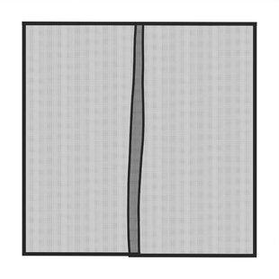 Double Garage Door Screens | Wayfair on one barn door, 10 ft roll up door, mid century front door, nissan altima water in door, rubber around car door, cars with one door, 6 panel door, bank door, one level garage apartment plans, open door, workshop door, you closed the door, tan house with teal door, average size exterior door, light above door, luxury glass door, storage door, warehouse door, rotary car door, nature's door,