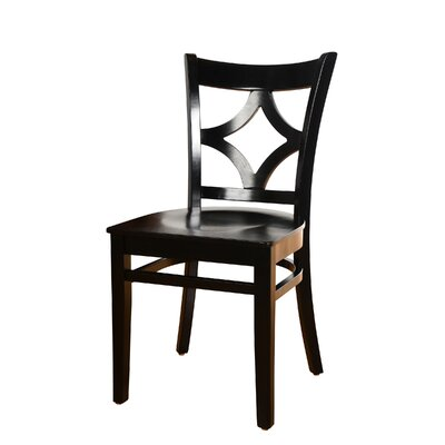 Fralick Solid Wood Dining Chair Bloomsbury Market