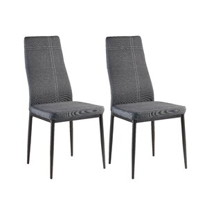 Grey Kitchen Dining Chairs Youll Love Wayfair