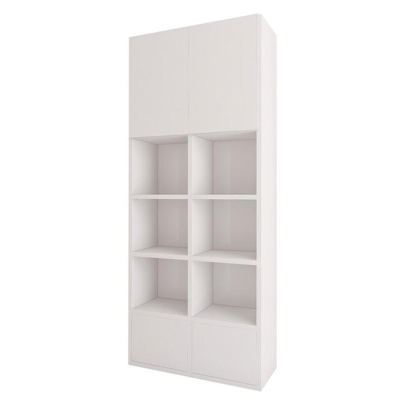 Gautreau Multimo Cube Bookcase