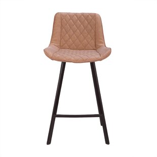 Hellam 26 Bar Stool (Set of 2)