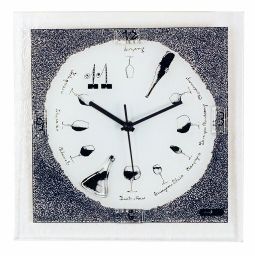 Propeller Clock | Wayfair