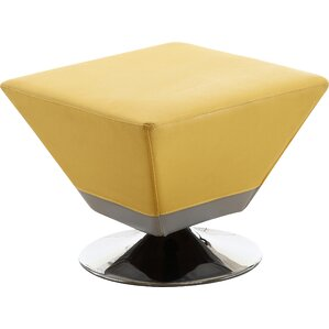 Ansari Cocktail Ottoman by Ivy Bronx