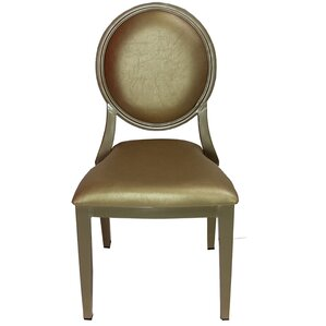 Maxfield Traditional Side Chair by House of Hampton
