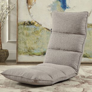 Japanese Floor Chair | Wayfair
