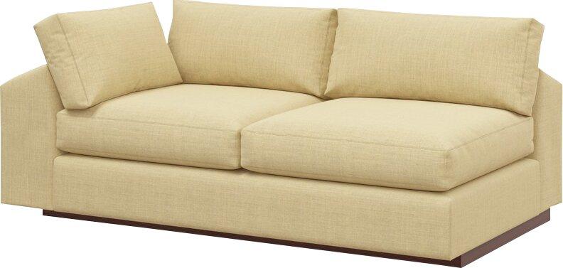 Etonnant Jackson Armless Split Sofa