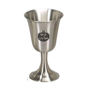 Elijah Cup in Pewter