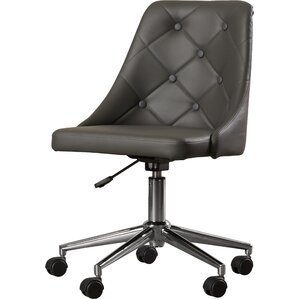 Emmi Desk Chair
