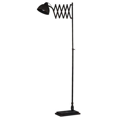 Amoralighting tiffany style 62 arched floor lamp reviews wayfair perino extending 67 floor lamp mozeypictures Image collections