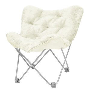Hilde Butterfly Papasan Chair by Ebern Designs