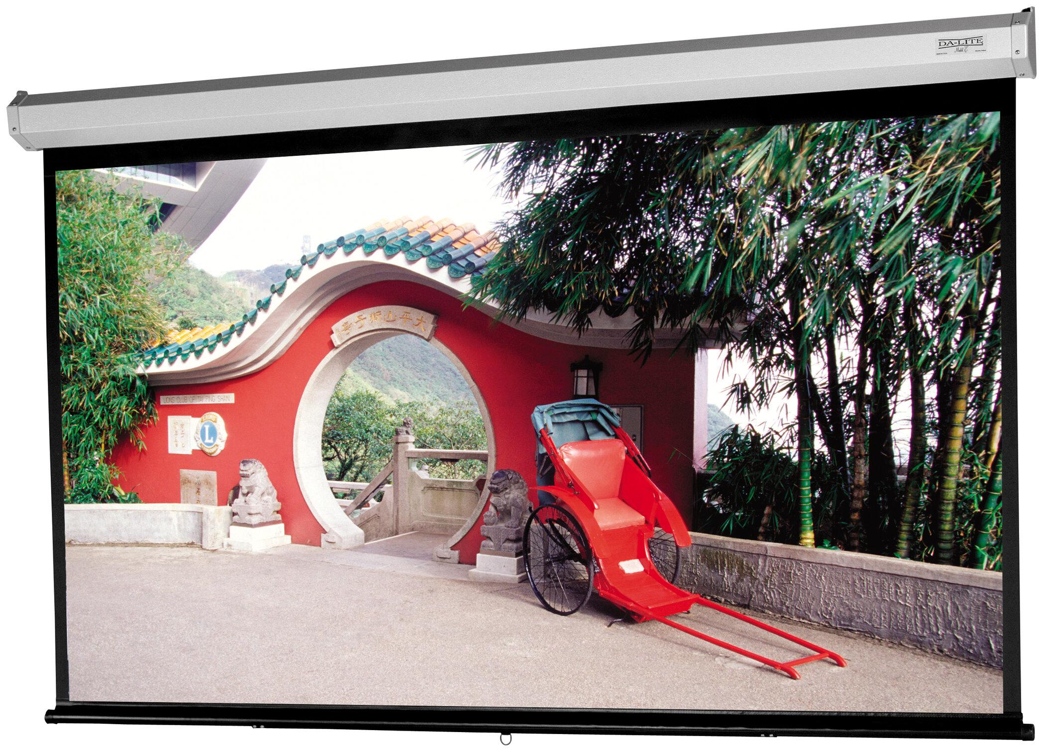 Da Lite Model C With CSR Matte White 92 Diagonal Manual Projection Screen