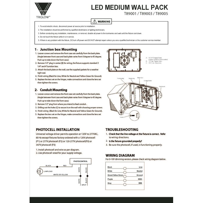 90-Watt LED Outdoor Security Wall Pack on
