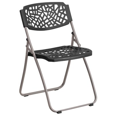 Folding Chairs You Ll Love Wayfair