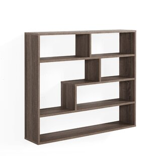 Koret Rectangular Wall Shelf