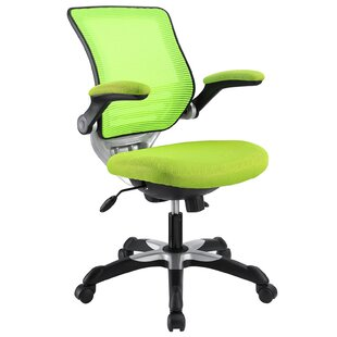 Charmine Mesh Desk Chair