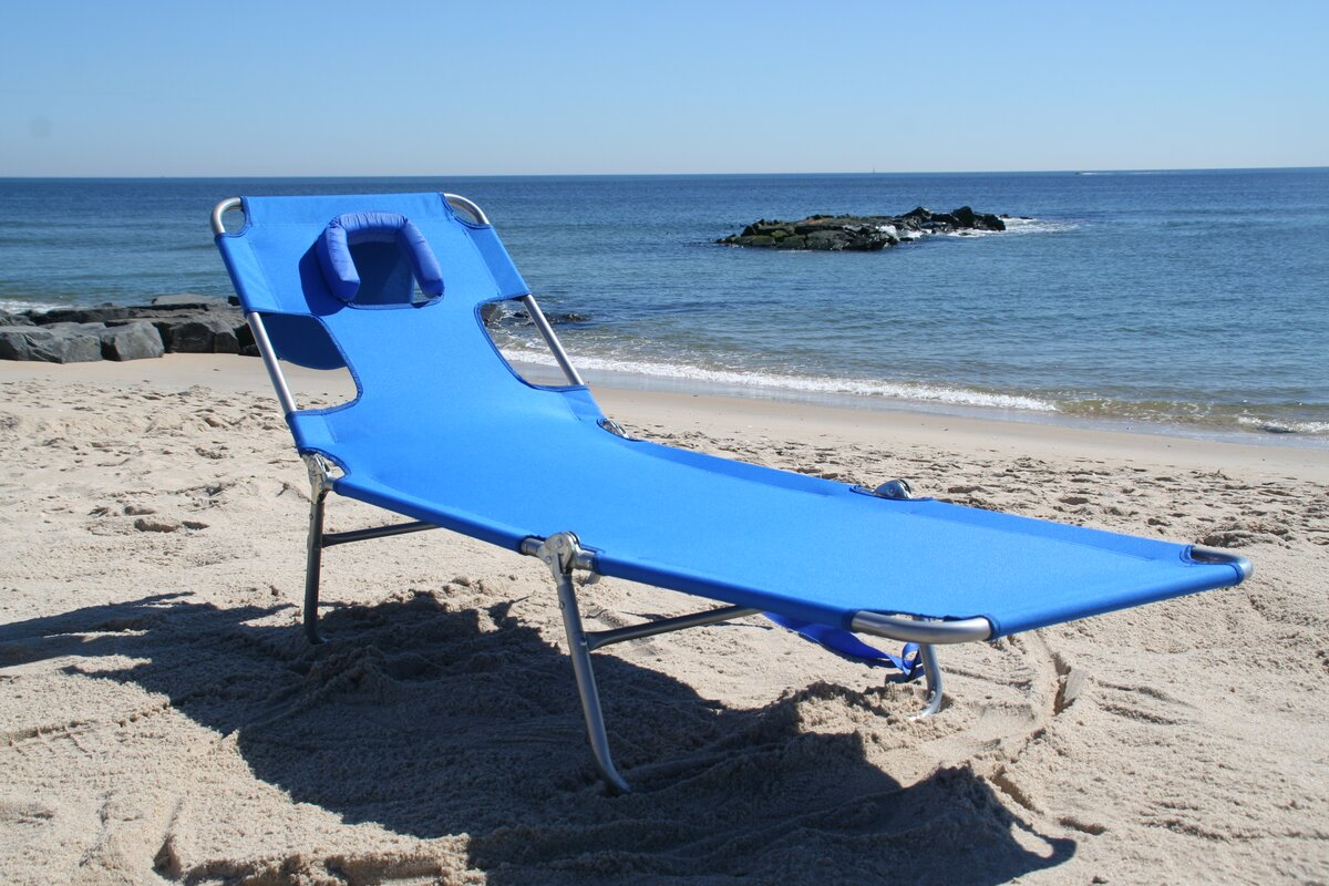 Elegant Gifford Folding Chaise Lounge