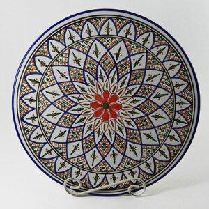 Tabarka Stoneware Round Platter