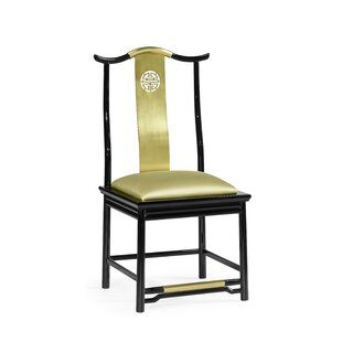Indochine Solid Wood Dining Chair