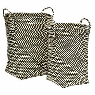2 Piece Laundry Basket Set by Wrought Studio
