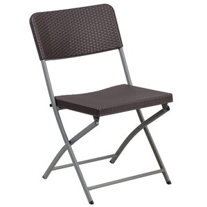 Hercules Series Rattan Plastic Folding Chair With Frame
