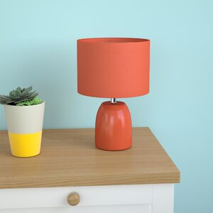 Cassidy 26cm Table Lamp