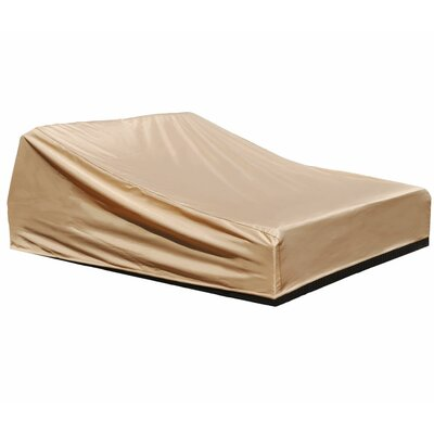 Freeport Park Aadhya Outdoor Chaise Lounge Cover Size: 32 H x 64 W x 80 D, Color: Tan, Material: Polypropylene