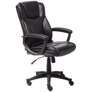 Office Leather Chair find the best leather office chairs | wayfair