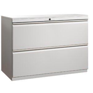 Trace 2-Drawer File