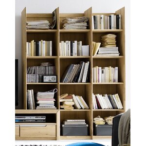 190 cm Bücherregal Pisa von Homestead Living