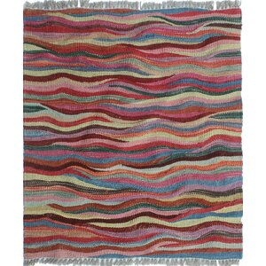 Troy Traditional Kilim Hand Woven Wool Pink Area Rug