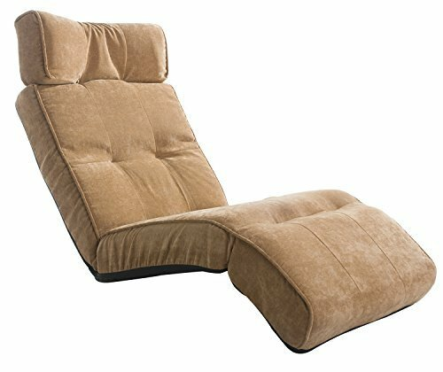 Exceptionnel Folding Lounge Chair