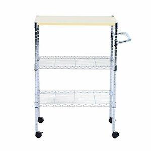 Mccubbin Portable Rolling Wire Shelf Bar Cart
