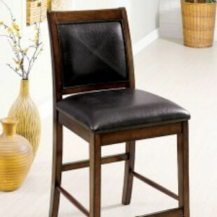 Guidry 26 Bar Stool (Set of 2)