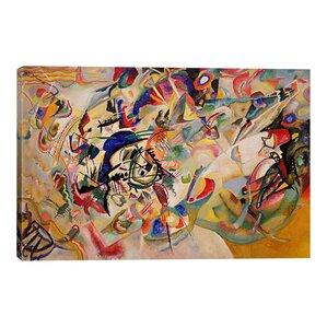 Wayfair Wall Art wassily kandinsky wall art you'll love | wayfair