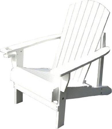 Thornhill Patio Adirondack Chair