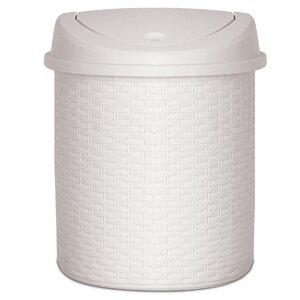 Plastic 5.5 Gallon Swing Top Trash Can