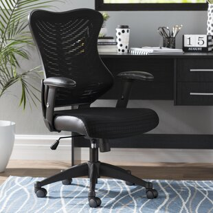 Heath Mesh Desk Chair
