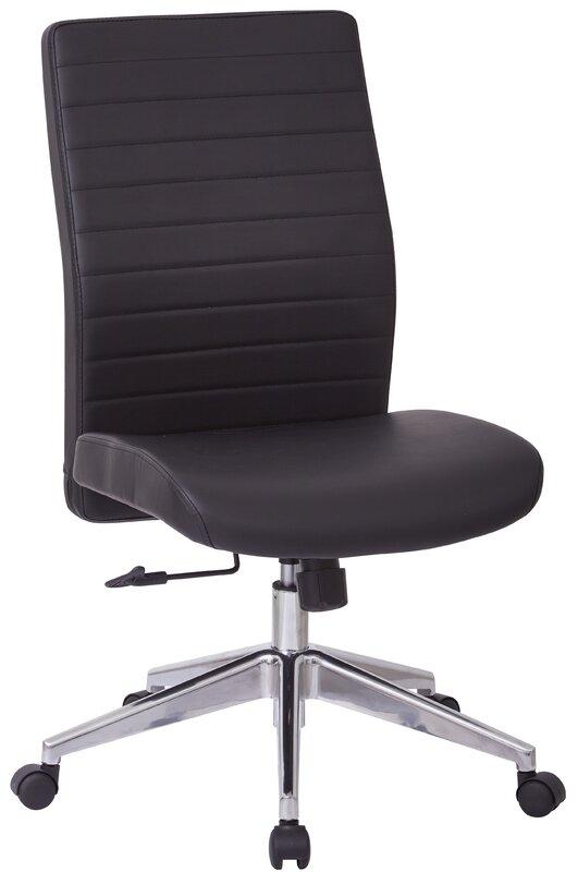 armless executive chair. High-Back Armless Executive Chair I